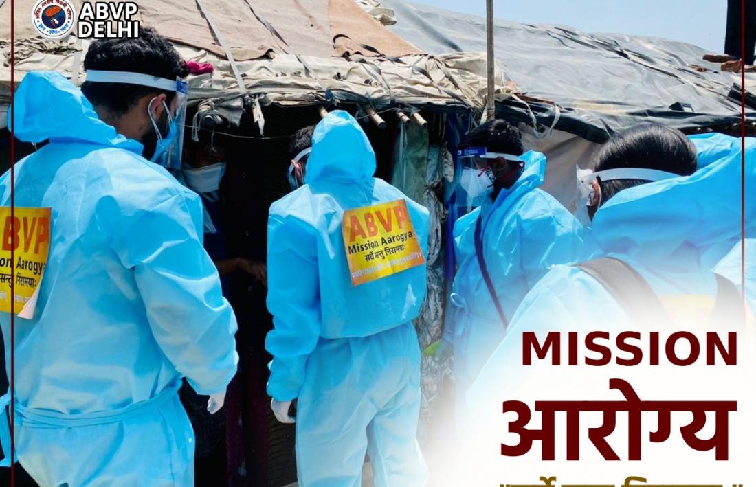 'Mission Arogya' really inspires- Dr. Jahidul Dewan